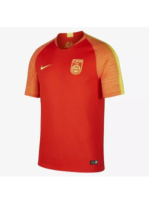 RARE Nike China Stadium Home Soccer Jersey 2018 M for Sale in Kissimmee, FL