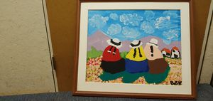 Peruvian Painting for Sale in Revere, MA