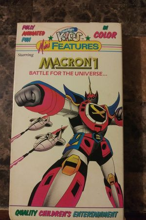 Macron1 vhs classic for Sale in Centreville, IL