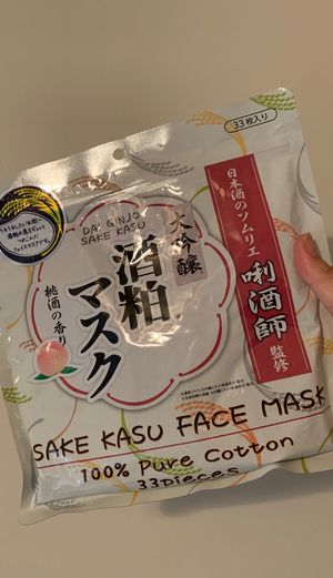 Japanese face mask 33pieces for Sale in Los Angeles, CA