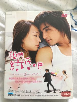 3 Disc, 22 Episode Asian Drama for Sale in undefined