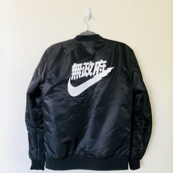 """442d5b07df8c Custom Made """"Nike"""" Anarchy Hype MA-1 Bomber Jacket for Sale in ..."""