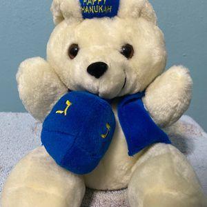 Chanukah BearHolding Dreidel 🕎 for Sale in Miami, FL