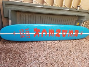 Surfboard for Sale in Chandler, AZ
