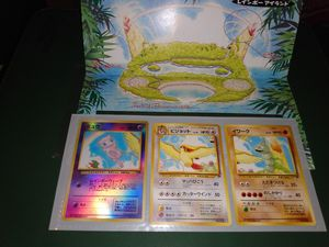 Southern Islands Pokemon Cards for Sale in Milton, WA