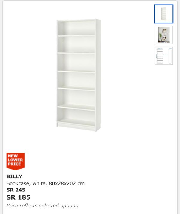 BILLY white bookcase with doors