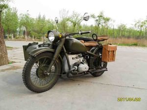 1985 CJ 750 (Chang Jiang) motorcycle for Sale in San Diego, CA