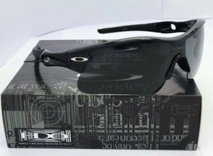 Sunglasses Radar Pathlock for Sale in Chantilly, VA
