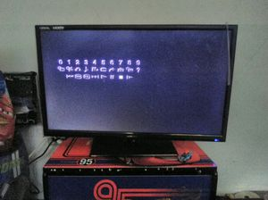 32 inch TV for Sale in Elyria, OH