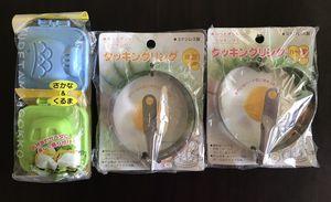 Kawaii kitchen tool for Sale in Federal Way, WA