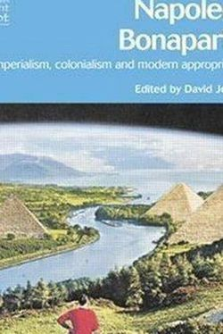 Views of Ancient Egypt since Napoleon Bonaparte - Rare Out Of Print Book for Sale in Evanston,  IL
