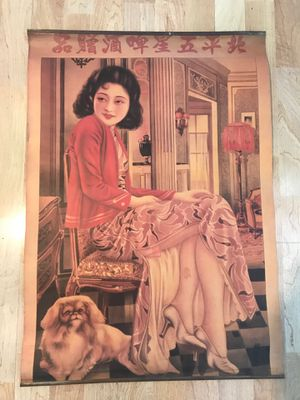 Chinese deco advertising poster Asian art for Sale in Las Vegas, NV