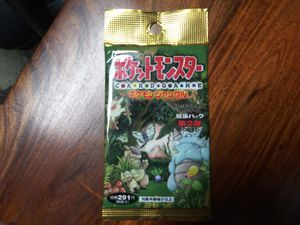 Pokemon Cards Japanese Vintage 1996 UNOPENED Jungle Pack for Sale in Los Angeles, CA