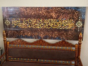 Islamic Art for Sale in Spring Valley, CA