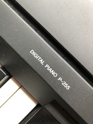 Yamaha P255 Digital Piano w/ Stand for Sale in Annandale, VA
