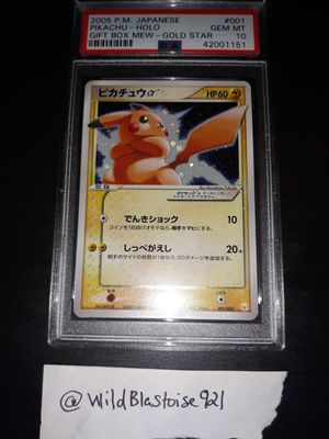 Pokemon Shiny Shining Pikachu GOLDSTAR Japanese Mew Gift Box PSA10 GEM MINT for Sale in Queens, NY