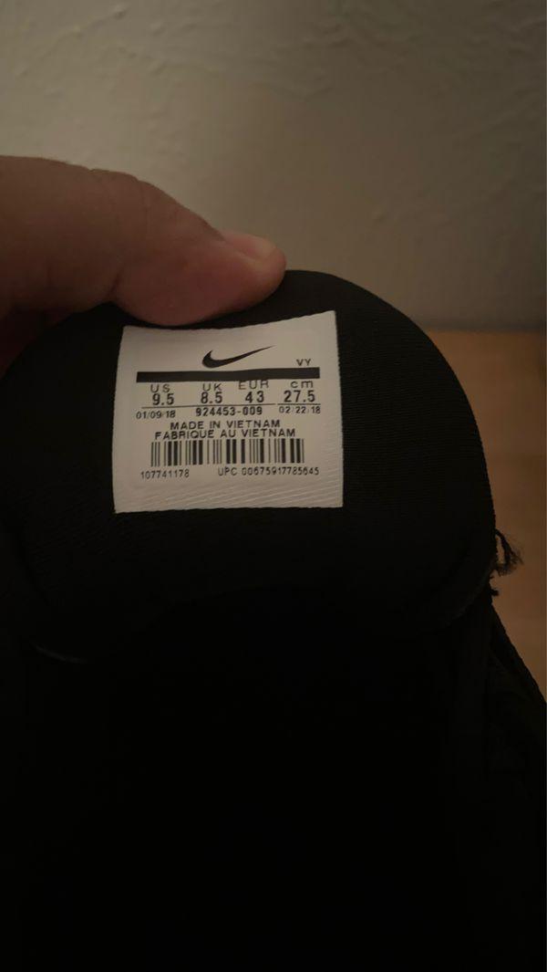 Nike air vm