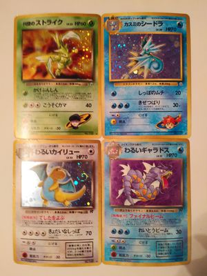 Japanese Pokemon Trading Card Lot (49 Total Cards) $$Price Negotiable!$$ for Sale in Kissimmee, FL