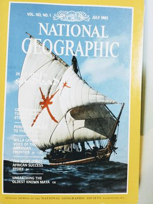 80s National Geographic Magazines for Sale in Buffalo, NY