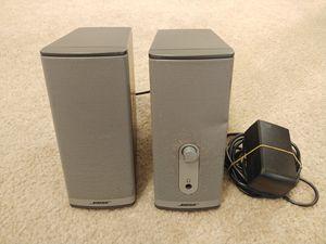 Bose Companion II Series 2 Speakers for Sale in Kenmore, WA