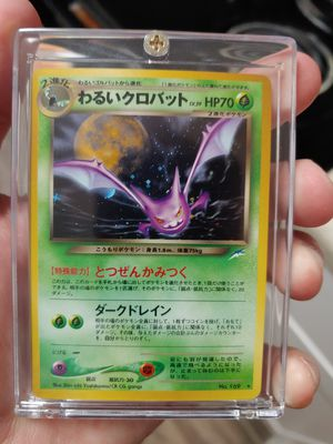Pokemon Card Crobat Holo RARE for Sale in Maitland, FL