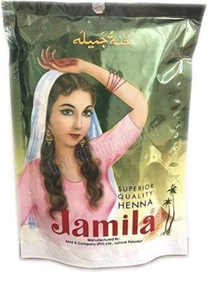 Jamila Henna Powder, 250 grams (2018 Crop) for Sale in San Diego, CA
