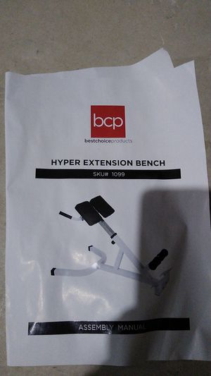 Extension bench for back strengthen excercise for Sale in Troy, MI