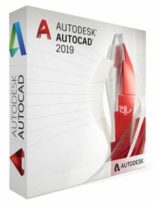 AutoCAD 2020 PC or Mac for Sale in Atlanta, GA