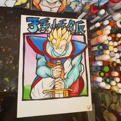 Son Gohan! By Quil - Dragonball Z for Sale in Tracy,  CA