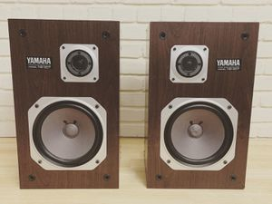 Vintage Yamaha NS-20T Stereo Speakers for Sale in Levittown, NY