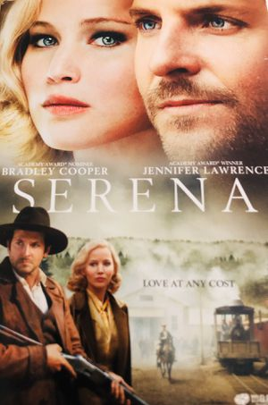 Serena DVD Brand New for Sale in Houston, TX