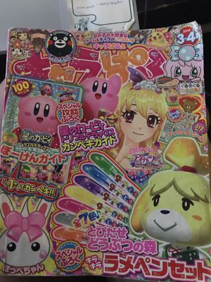 Japanese Kids Magazine (with animal crossing origami) for Sale in Carson, CA