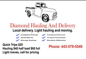 DELIVERY for Sale in Halethorpe, MD