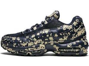 Mens Nike Air Max 95 C.E. Cav Empt size 9.5 Men for Sale in Fort Lauderdale, FL