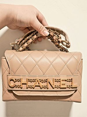 CHANEL Small Flap Bag - Gold Tone Metal Beige for Sale in South Salt Lake, UT