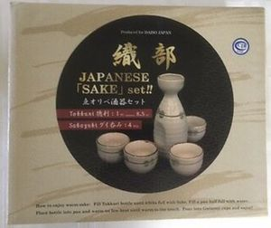 New Japanese Sake Traditional Ceramics Set for Sale in Hayward, CA