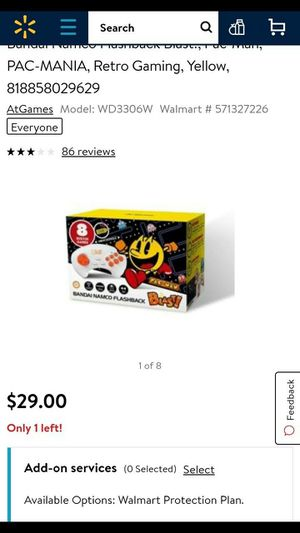 Pacman for Sale in Rialto, CA