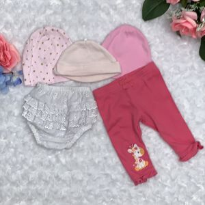 Baby Girl Hat, Ruffle Bum Diaper Cover & Pants Bundle for Sale in Royal Palm Beach, FL