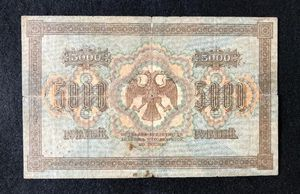 Large 5000 rubles Russian banknote from 1918 for Sale in Hollywood, FL