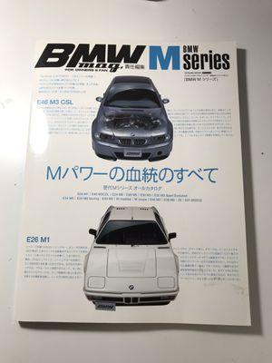 Japanese bmw magazine. M1 M3 M5 e30 e36 e46 for Sale, used for sale  Culver City, CA