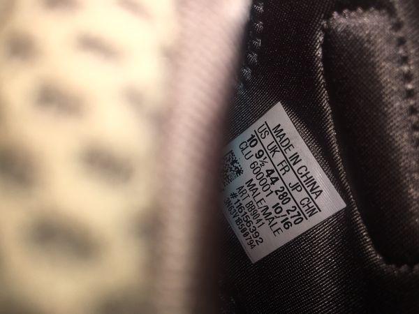 Adidas Alphabounce - US Mens 10