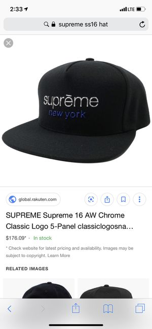 Supreme Wool Dad Hat (New York) for Sale in Gainesville, VA