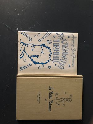 Little prince for literature lovers, in original French and in Russian $25 for Sale in Brooklyn, NY