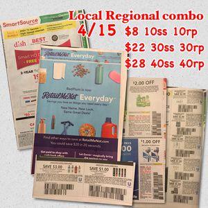 4/15 inserts prices in pictures PICKUP IN LODI! for Sale in Lodi, CA