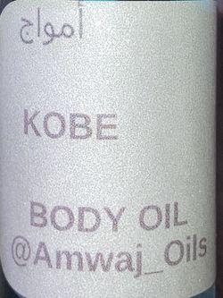 Body Oils For Women & Men for Sale in Las Vegas,  NV