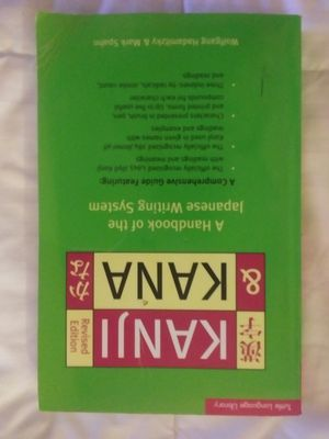 KANJI & KANA A Handbook of the Japanese Writing System for Sale in Massillon, OH