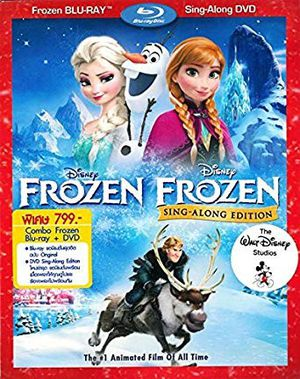 Digital Movie Code for Disney's Frozen Sing-Along in HD for Sale in Highlands, TX
