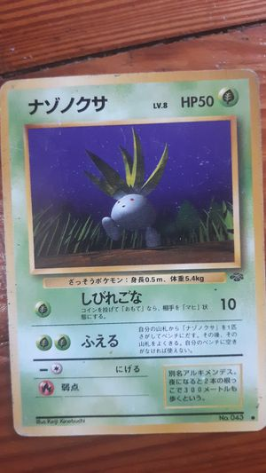 Japanese Pokemon card for Sale in Philadelphia, PA