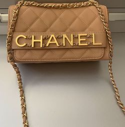 Chanel Classic Flap New 20p Small Front Logo As1490 Beige Caviar Cross Body Bag for Sale in Fort Washington,  MD