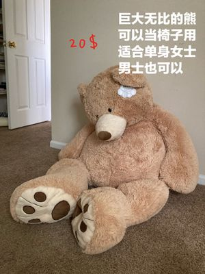 Costco bear 90%new for Sale in Columbus, OH